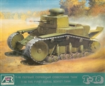 AER MODELS 1/35 T-18 The First Serial Soviet Tank