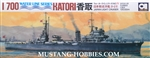 Aoshima 1/700 Japan Light Cruiser Katori
