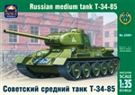 ARK MODELS 1/35 Russian medium tank T-34-85