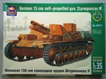 ARK MODELS 1/35 German 15 CM self-proppele gun Sturmpanzer II