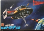 BANDAI Mini Thunderbird 5