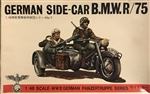 BANDAI 1/48 German Side-Car B.M.W. R/75