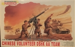DML 1/35 Chinese Volunteer DShK AA Team