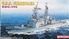 Dragon 1/700 Destroyer Kidd-Class USS Chandler DDG-996