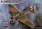 Hobby Boss 1/72 IL-2M3 Attack aircraft