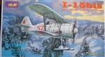 ICM 1/72 I-15bis (Winter Version)
