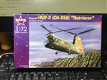 INTERAVIA 1/72 Piasecki HUP-2 (CH-25B) Retriever US Navy version