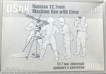 MAQUETTE 1/35 RUSSIAN 12.7mm MACHINE GUN WITH CREW