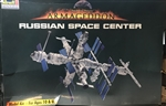 Revell/Monogram 1/144 Armageddon Russian Space Center