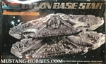 MONOGRAM 1/8500 BATTESTAR GALACTICA CYLON BASE STAR