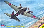 MPM Production 1/72 Mitsubishi Ki-21 'Sally'