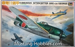 Revell (japan) 1/32 Kawanishi N1K1JA George