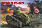 RPM MODELS 1/35 Light Tank Typ 97 Ko-Gata
