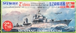SKYWAVE 1/700 Z'CLASS GERMAN DESTROYER Z37-39