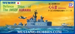 SKYWAVE 1/700 Defence ships of the JMSDF Class KURAMA