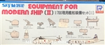 SKYWAVE 1/700 Equipment for MODERN SHIP (II)