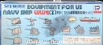 SKYWAVE/PIT-ROAD 1/700 Equipment for FOR US NAVY SHIP-WWII {1)