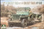 TAKOM/AMMO 1/35 1/4 Ton Utility Truck with 1/4 Ton Utility Trailer & MP Figure