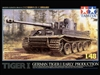 Tamiya 1/48 German Tiger I Early Production Tank