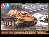Tamiya 1/48 German Tank Destroyer Jagdpanther - Late Version