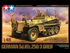 Tamiya 1/48 German Sd.Kfz. 250/3 Greif