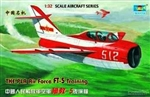 Trumpeter 1/32 PLA Air Force FT-5 Trainer