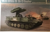 Trumpeter 1/35 Russian 9K35 Strela-10 SA13 Gopher Surface-to-Air Missile System