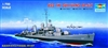 TRUMPETER 1/700 USS The Sullivans DD537 Destroyer