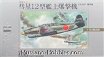 ARII 1/72 Suisei D4Y2 Mk12 (Judy) Japanese Navy Bomber