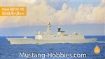 DREAM MODELS 1/700 CHINESE NAVY FFG TYPE 054A/A+/A++