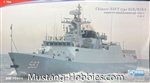 DREAM MODELS 1/700 CHINESE NAVY TYPE TYPE 056 / 056A