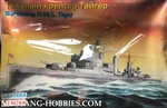 EASTERN EXPRESS 1/415 Battleship HMS Tiger