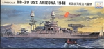 Mini Hobby Models 1/700 BB-39 USS Arizona 1941