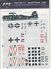 1/48 HUNGARIAN ARMOR DECALS FIAT CR-42