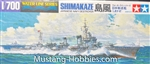 Tamiya 1/700 Japanese Destroyer Shimakaze Waterline Seriesaterline (2 Kits)
