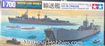 Tamiya 1/700 IJN 1st/2nd Class Transport Ship Waterline (2 Kits)