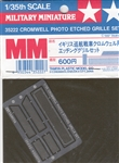 TAMIYA 1/35  CROMWELL Photo-Etched Grille Set