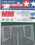 TAMIYA 1/35  LEOPARD 2 A5/A6 Photo-Etched Grille Set