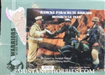WARRIORS 1/35 RAMCKE PARACHUTE BRIGADE MOTORCYCLE BRIGADE TEAM (3 FIGURES)